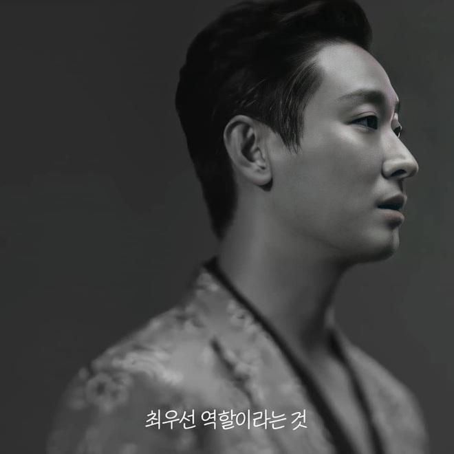Knet phát sốt vì Điên nữ Seo Ye Ji đóng quảng cáo với Thái tử Joo Ji Hoon, sống mũi sắc lẹm của cặp đôi đúng là cực phẩm - Ảnh 9.