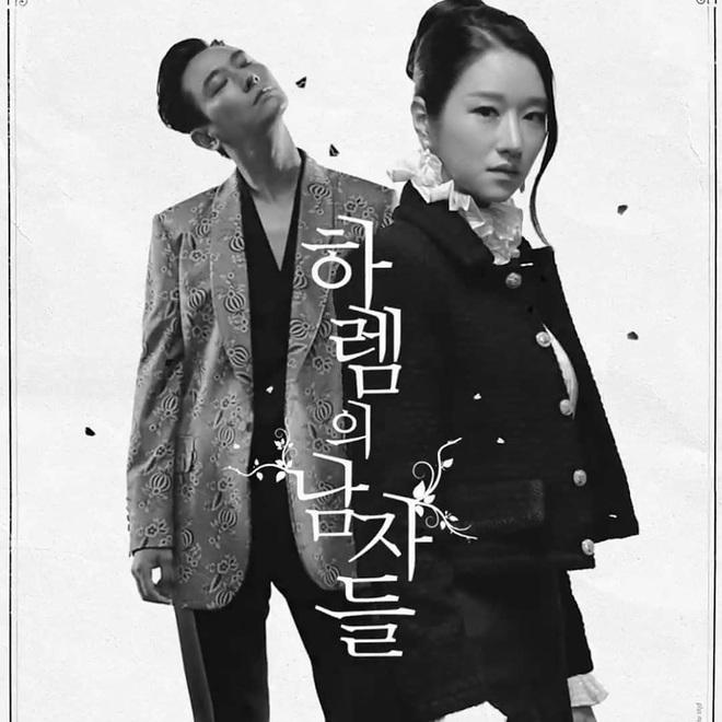 Knet phát sốt vì Điên nữ Seo Ye Ji đóng quảng cáo với Thái tử Joo Ji Hoon, sống mũi sắc lẹm của cặp đôi đúng là cực phẩm - Ảnh 12.