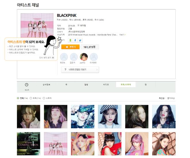 Hết bị dìm trong teaser, Rosé lại bị YG bỏ quên ở loạt ảnh profile của BLACKPINK trên Melon khiến fan la ó - Ảnh 1.