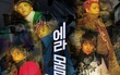Big Bang tung ảnh teaser, hé lộ tên hit nhạy cảm