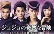 """5 live-action đình đám Nhật Bản vừa đồng loạt """"thả thính"""""""