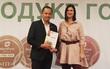 Tập đoàn TH nhận cú đúp giải thưởng quốc tế