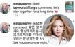 """Hyoyeon """"thích"""" một loạt bình luận về SNSD, phải chăng girlgroup quốc dân vẫn còn hi vọng?"""