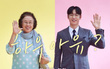 Đâu chỉ drama, phim điện ảnh Hàn cũng đang quá ảm đạm