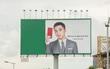 Son đỏ môi chúm chím, loạt ảnh quảng cáo mới của Sơn Tùng trông e thẹn đến lạ kỳ!