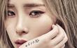 Nam thanh nữ tú nhà SM mãi không đuổi kịp nữ rapper Kpop trên BXH