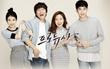 """Đài KBS quyết tâm vực dậy sitcom với bản sao của """"Producers"""""""