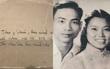Thiệp cưới bình dị vậy thôi nhưng thầy Văn Như Cương và vợ đã bên nhau cả đời người!