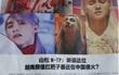 Nhan sắc Sơn Tùng M-TP bất ngờ hot tại Trung Quốc