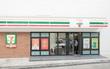 HOT: 7-Eleven chính thức khai trương cửa hàng đầu tiên tại Việt Nam!