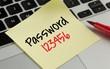 Sắp 2018 rồi mà những mật khẩu ngớ ngẩn này vẫn được dùng nhiều nhất từ trước đến nay