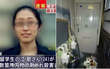 378 ngày sau vụ án gây chấn động Trung Quốc: Du học sinh tại Nhật Bản bị sát hại dã man ngay trước cửa nhà