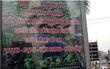 Chánh VP UBND Nam Từ Liêm: Lỗi chính tả là do đơn vị in ấn và quảng cáo
