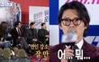 Phản ứng của Hyun Bin khi bị hỏi về bạn gái cũ kém 8 tuổi trước khi chia tay bỗng gây chú ý