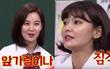 """Từ việc Seohyun tố bị Sooyoung quát tháo """"Tự lo chuyện của mình đi"""" và câu chuyện đằng sau đó"""