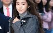 Sự kiện có sự góp mặt của Son Na Eun (Apink) lại bị đe dọa đánh bom