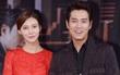 """Mỹ nhân phim """"Mười"""" Cha Ye Ryun tuyên bố kết hôn với đàn anh điển trai sau 1 năm hẹn hò"""