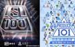 """Mnet yêu cầu truyền thông ngưng gọi show truyền hình """"ăn cắp"""" Idol Producer là """"Produce 101 bản Trung"""""""