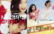 7 phiên bản remake Nhật từ phim Hàn đình đám: Liệu có thành công bằng bản gốc?