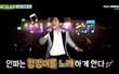 """""""Thánh Ballad"""" hé lộ lý do tham gia concert cuối năm của PSY"""