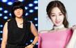 Từng đạt ngưỡng 77kg, bí quyết gì đã giúp Park Boram giảm cân ngoạn mục chỉ còn 45kg?