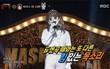 Clip của mỹ nam Wanna One hot nhất show hát giấu mặt