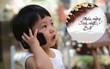 Lo kiếm tiền mà lỡ quên sinh nhật bố, tin nhắn nhắc nhở của phụ huynh khiến cô con gái tự trách bản thân mình