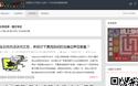Hacker tự xưng tấn công trang web Vietnam Airlines là ai?