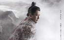 """Tuyệt phẩm ngôn tình Trung Quốc """"Đông Cung"""" lên sóng nhân dịp lễ tình nhân"""