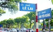 Hà Nội phát Wi-Fi miễn phí quanh hồ Hoàn Kiếm