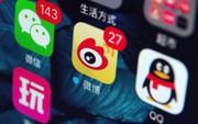 """""""Facebook Trung Quốc"""" ra luật mới gây sốc: Nhiều follower là có quyền sinh sát, tự do chặn người khác bình luận ở mọi nơi"""
