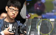 Hàn Quốc: Vụ án thanh niên trầm cảm sát hại nhân viên tiệm net gây phẫn nộ cộng đồng, nhận gần 900 nghìn chữ ký kêu gọi mức án cao nhất
