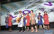 Báo Trung Quốc đồng loạt đưa tin về cuộc thi tài năng sinh viên tiếng Trung tổ chức tại Đại học Hà Nội