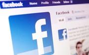 """Đã tìm ra nguyên nhân khiến Facebook, Instagram và Messenger """"sập"""" cả tối hôm qua (20/11)"""