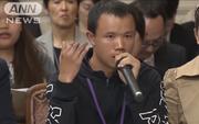 Bài phát biểu đầy xót xa của thực tập sinh trước Quốc hội Nhật Bản: