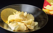 Dành cho hội nghiện snack khoai tây chiên: món mới phủ vàng lá ở Nhật Bản nhưng có giá mềm không ngờ