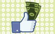 Chính phủ Uganda dự tính đánh thuế sử dụng mạng xã hội