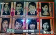 Dân tình phẫn nộ vì ảnh Son Ye Jin, Seohyun và loạt sao bị chương trình Trung Quốc photoshop như đã qua đời