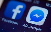 Facebook sẽ kiếm tiền thêm từ người dùng nhờ quảng cáo video trong mục tin nhắn của Messenger