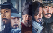 """Nỗi ô nhục nghìn thu của triều đại Joseon qua lăng kính điện ảnh trong """"Nam Hán Sơn Thành"""""""