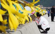 Hàn Quốc đưa thảm kịch chìm phà Sewol bi thương lên phim