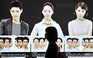 Những bức hình đầy ám ảnh về trung tâm phẫu thuật thẩm mỹ của thế giới: Hàn Quốc