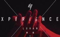 """Luhan tung single cực """"bắt tai"""" cho mini album thứ 5 trong sự nghiệp"""