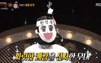 Đây là idolgroup có lắm thành viên hát giấu mặt nhất?