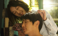 'Tứ ca' Lee Jun Ki sẽ có nhiều cảnh nóng với bạn diễn Châu Đông Vũ