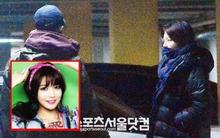 Tin hot: Thành viên tiếp theo của SNSD - Sooyoung lộ ảnh hẹn hò