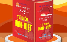 Nếu đang muốn học tiếng Hàn thì đây là cuốn sách hữu ích bạn nên có