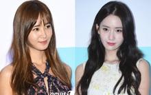 """Yoona, Yuri và các cô nàng SNSD """"đọ"""" khí chất sang chảnh tại sự kiện"""