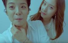 """""""Cặp đôi thần thánh"""" Amber đẹp trai, Krystal xinh gái trong MV mới của f(x)"""
