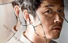 """""""Beautiful Mind"""" – Hơi thở mới lạ của làng phim truyền hình Hàn Quốc"""